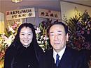 「竹画家八十山和代展」開催