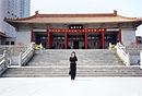 日中竹文化「八十山和代展」開催