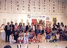 2006年 アジア青少年芸術盛典